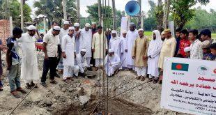 নাঙ্গলকোটে আল ফালাহ্ জামে মসজিদ কমপ্লেক্স'র ভিত্তি প্রস্তর স্থাপন